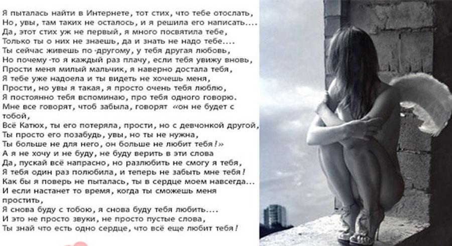 Чего хочу я в стихах своими руками